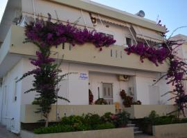 Hotel Foto: Andreas Studios