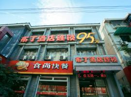 Hotel photo: Pod Inn Hangzhou Sijiqing Clothing Market Branch