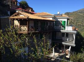 A picture of the hotel: Maison Elena