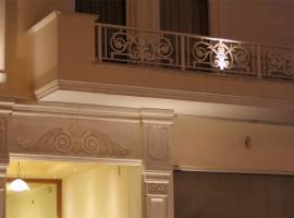 Ξενοδοχείο φωτογραφία: Hotel Urania