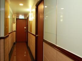 Hotel photo: Hang Ho Hostel
