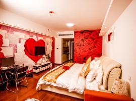 Hotel photo: Qingdao Yimengkongjian Theme Apartment