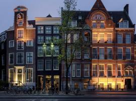 Hotel near هولندا