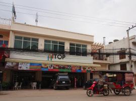 Hotel Photo: TOP Hostel