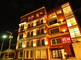 Hotel near サン・ペドロ・スーラ