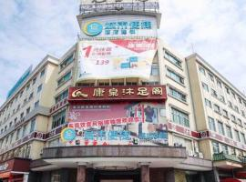 होटल की एक तस्वीर: City Comfort Inn Dongguan Wanjiang Bus station Branch
