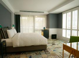 Ξενοδοχείο φωτογραφία: FN Hotel