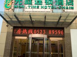 Hotel foto: Yuanting Hotel