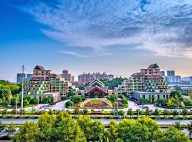 Hotel Photo: Linyin Holiday Hotel