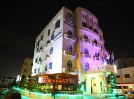 Hotel photo: Acacia Suites