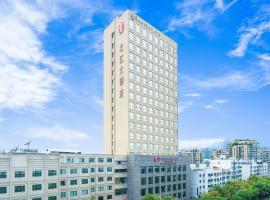 Hotel photo: Ramada Plaza Yiwu