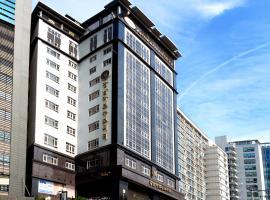 Hotel near Южная Корея