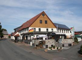 Ξενοδοχείο φωτογραφία: Landgasthof Kaiser
