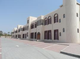 Hotel near Al Khābūrah