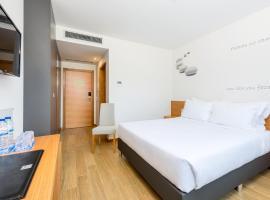 酒店照片: Tryp Leiria
