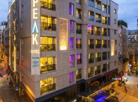 Hotel photo: The Peak Hotel