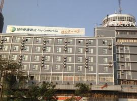 Photo de l'hôtel: City Comfort Inn Guigang Tangrenjie