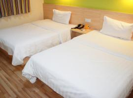 A picture of the hotel: 7Days Inn Zhanjiang Mazhang Center