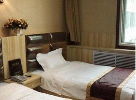 A picture of the hotel: Xining Chengxi Shengxing Hotel
