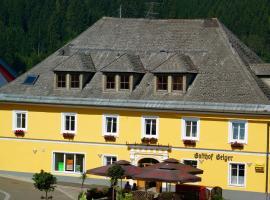 Хотел снимка: Gasthof Geiger