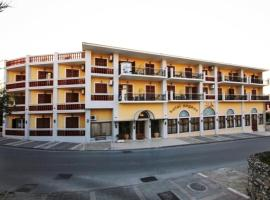 Hotel photo: Aegeon Hotel