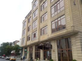 Hotel near Azerbaijan