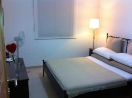 Fotos de Hotel: Genista Apartment