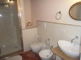 Фотография гостиницы: Antica Filanda