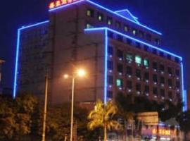 A picture of the hotel: Guangxi Yulin Shenghao Business Hotel