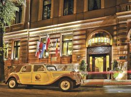 A picture of the hotel: Bohema Boutique Hotel & Spa
