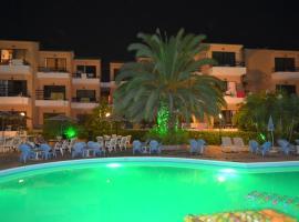 Hotel Photo: Le Mirage Hotel
