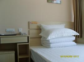 Hotel fotografie: Beijing Jinhuayu Express Hotel