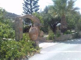 Hotel photo: Athina Villas