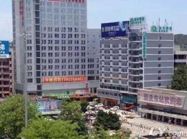 A picture of the hotel: City Comfort Inn Shaoguan East Railway Station Branch