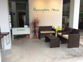 A picture of the hotel: Papangkorn House