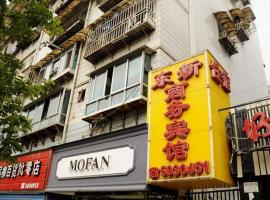 Fotos de Hotel: Guiyang Dongxin Business Hotel