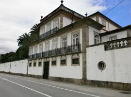 Hotel photo: Quinta da Tapada