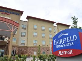 Hotel photo: Fairfield Inn and Suites by Marriott North Spring