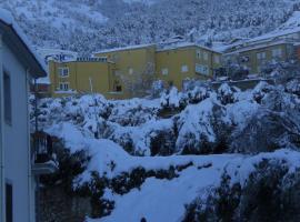 Hotel photo: Pensión Mariola