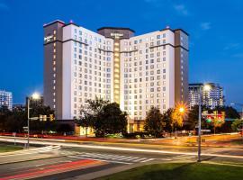 Fotos de Hotel: Residence Inn Arlington Pentagon City