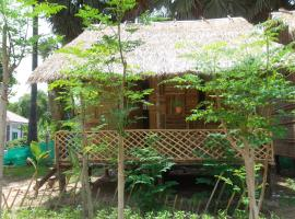 Hotel Photo: NLCO Homestay