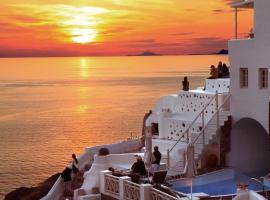 Hotel photo: Oia Mare Villas