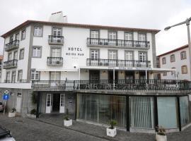 Hotel fotoğraf: Hotel Beira Mar