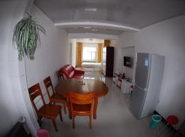 A picture of the hotel: Manzhouli Hengji Homestay
