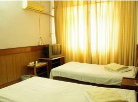 Photo de l'hôtel: 366 Holiday Apartment