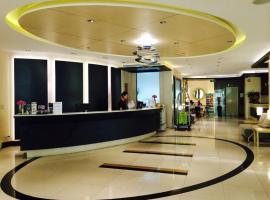 Hotel photo: Royal View Resort - Rang Nam