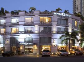 Hotel photo: Hotel Celeste