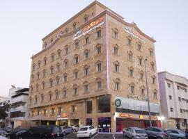 Hotel fotoğraf: Jawharat Layali (For Families Only)