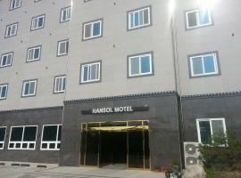 Hotel photo: Hansol Hotel
