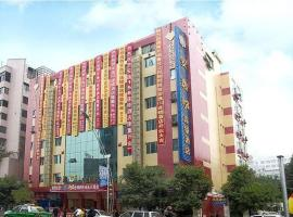 Hotel photo: An-e Hotel Nanchong Wuxing Huayuan